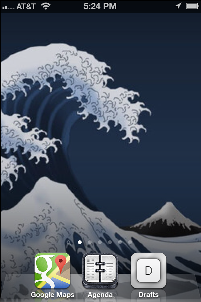 Iphone screen with hokusai background and three icons